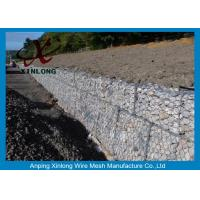 Buy Hot Dipped Galvanized Gabion Box , Welded Gabion Baskets For Riverbed at wholesale prices