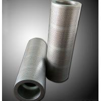 China ISO Standard 1 Micron Water Filter Cartridge / Pall Filter Element Stainless Steel on sale