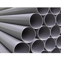 Quality Chemical Stainless Steel Seamless Pipe Astm A312 TP316 / 316L Seamless Steel Tubing for sale