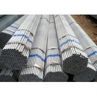 Quality Hot Sell High Quality and Low 1.5 Inch ERW Hot Dip GI Galvanized Steel Pipe Price for sale