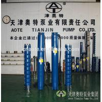 submersible borehole pump.jpg
