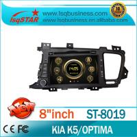 Quality HD Touch Screen KIA DVD Player With USB SD Slot for sale