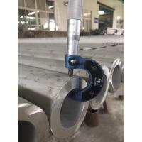Quality Stainless Steel Seamless Pipe Hollow bar, ASTM A312 ,A790,S31803 ,HEAVY WALL THICKNESS,168.3X34MM for sale