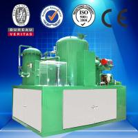 DTS-1 Portable Centrifugal Lubricating Oil Purifier Oil Water Separator Recycling Machine for sale