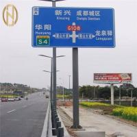 Buy cheap Hot Dip Galvanized 8M RAL Color Q235 Road Sign Pole from wholesalers