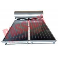 Quality Freestanding Flat Plate Solar Water Heater , Solar Hot Water System With 2 Collectors for sale