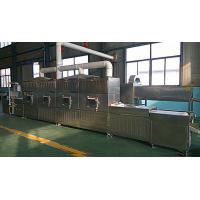 Quality Chilli Ring Drying Equipment for sale