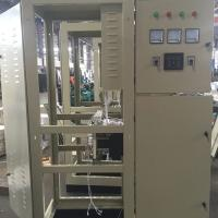 Quality Generator Automatic Transfer Switch 1250 Amps For 750KVA Diesel Generator for sale