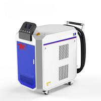 Quality Fiber Type 200W Laser Cleaning System For All Metal Rust Removal With CE for sale