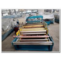 Quality Simple Metal Sheets Sltting and Cutting Machinery for Prepainted & Galvanized Steel Coil for sale