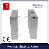 Buy cheap 015 CE Approved Alarm Flap barrier with IR Sensor from Sishu access control from wholesalers