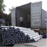 Quality cheap price agricultural membrane woven geotextile/ heavy duty weed barrier/agricultural for sale