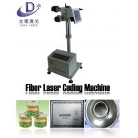 Quality Gold And Silver Laser Engraving Machine , License Plate Laser Marking Engraving Machine for sale
