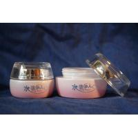 Buy cheap Moisturizing Skin Day & Night Cream from wholesalers