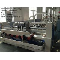 Buy cheap High speed automatic folder gluer machinery for corrugated cardboard, China manufacturer from wholesalers