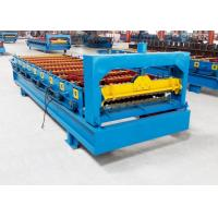 Buy metal roof tile aluminum machine at wholesale prices