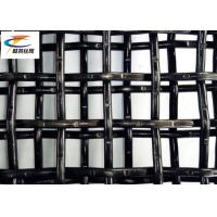 China Vibrating Mining Screen Mesh / Vinyl Coated Hardware Cloth For  Fence on sale