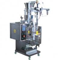 Quality NMB hot sale meal material packing machine for sale