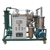 Quality Hydraulic Phosphate Ester Fire-resistant Oil Purifier Machine for sale