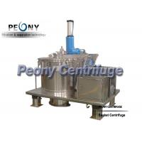 Buy cheap High Automation Basket Centrifuge Bottom Discharge Scraper Continuous Centrifuge from wholesalers