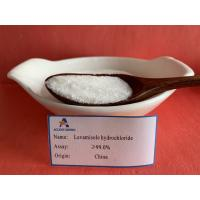 Quality Veterinary Medicine Levamisole Powder Raw Material Medical Grade HPLC Test Method for sale