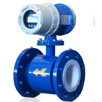 Quality Integarted type Electromagnetic flow meter with CS flange type for sale