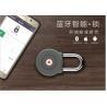 Buy cheap Moss code Bluetooth Control smart Lock APP Wireless Control bluetooth locker from wholesalers