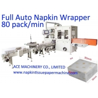 China 80 pack/min Fully Automatic Table Napkin Packing Machine on sale