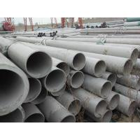 Quality 1.4462 Duplex Stainless Steel Seamless Pipe ASTM A790 S32205 10-325mm OD for sale
