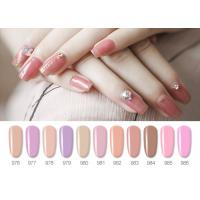 Quality Sweet Color Pink Lovely UV Gel Polish Jelly Gel Nail Beauty Free Sample MSDS SGS GMP Cert OEM for sale