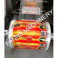 Quality Full automatic Shrink Film Wrapping Machine for Kitchen Foil Roll , Stretch Film Roll 380V / 220V for sale
