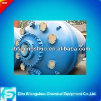 China K300L jacketed glass lined reactor on sale