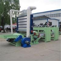 Buy cheap Machine for Mattresses from wholesalers