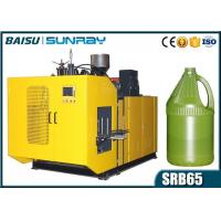 Buy Single Station 1 Gallon Water Tank Blow Moulding Machine Various Voltage Suitable SRB65-1 at wholesale prices