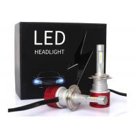 Quality V5 H7 Led Headlight Bulbs 4200LM Turbo Led Car Light H7 Auto Head Lamp 60W Led Light 6000k High Power Led for sale