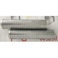 Quality Superhydrophilic and Superoleophobic Filter Cartridge for sale