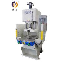 Quality 380V 30T Precision C Frame Hydraulic Press Machine For FPC Cutting for sale
