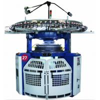Quality Anti Dust Double Jersey Circular Knitting Machine , Terry Towel Knitting Machine for sale