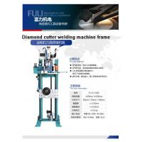 Buy cheap Diamond cutter welding machine frame(2200) , diamond tool from wholesalers