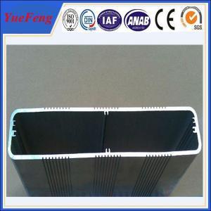 aluminium extrusion plant,Aluminium profile extrusion industriy,aluminum profiles extruder