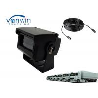 Buy Full HD 1080P 3.0MP Bus Surveillance Camera IP Network Truck Reverse Surveillanc at wholesale prices