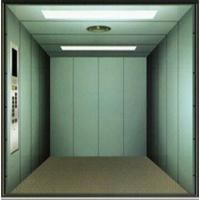 Quality Freight Elevator with 1,000 to 5,000kg Capacity, Customized Colors are Accepted for sale