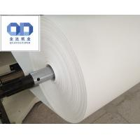 Quality 120gsm Digital inkjet Roll or A4 heat transfer paper for textile / T-shirt / cotton for sale