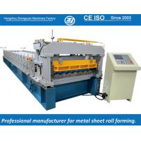 Buy cheap Mitsubishi PLC European Structure Metrocop Tile Roll Forming Machine Working Speed 5-6m/min from wholesalers