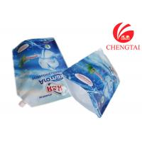 Quality Blue Color Stand Up Pouches , Detergent Packaging Liquid Bags With Spout for sale