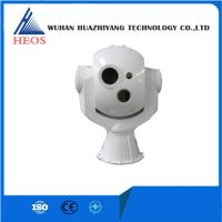 Quality Electro Optics Maritime Surveillance Systems , Automatic Vessel Tracking System All Weather for sale