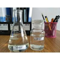 Quality 27.5% - 31% Purity Chemical Material Sodium Methylate Solution Food Grade for sale