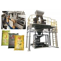 Quality Automatic Packaging Machine / Filling Weighing Machine Auto Sealing For Chemical Powder for sale