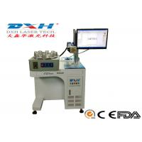 Quality Computerized Laser Etching Equipment , Laser Carving Machine For LED Lamp for sale