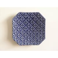 Quality porcelain plate (NG7063) for sale